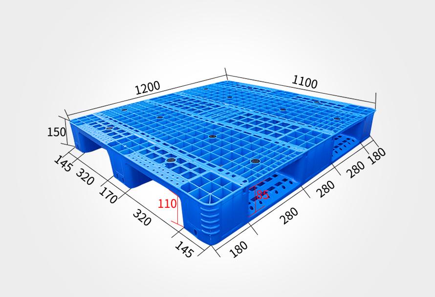 RFID芯片塑料托盘价格多少钱一个