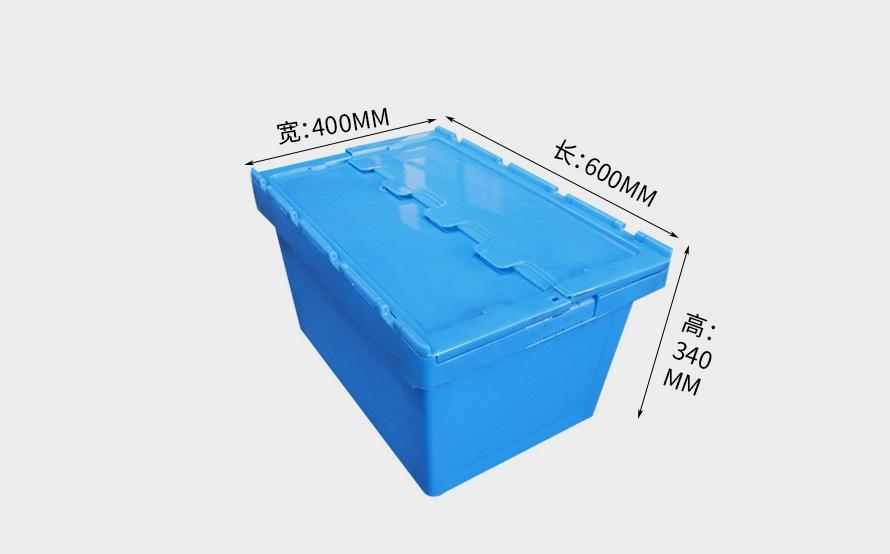 600-340斜插式物流箱