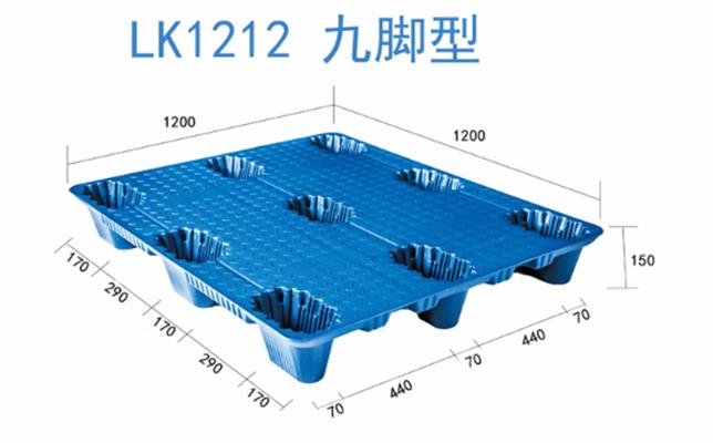 1212塑料托盘
