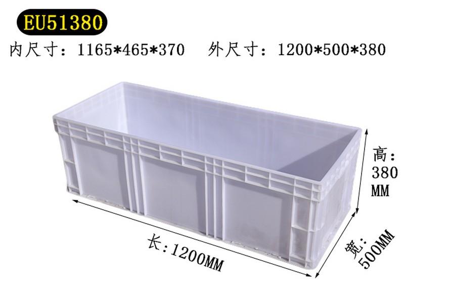 EU物流箱